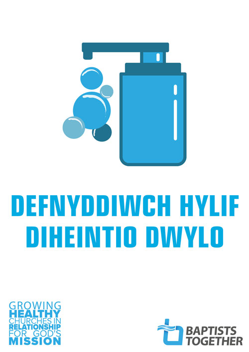 WELSH-Hand-Sanitiser
